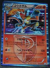 Japanese Holo Foil Infernape # 011/070 1st Edition Plasma Gale Set Pokemon NM