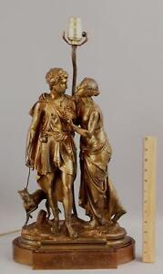 Large Antique 19thC Neoclassical Gilt Bronze Sculpture Roman Man Woman & Whippet
