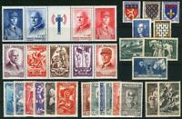 FRANCE STAMP ANNEE COMPLETE 1943 NEUVE xx LUXE ,31 TIMBRES VALEUR: 215€  A717