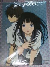 Hyouka Clear Poster