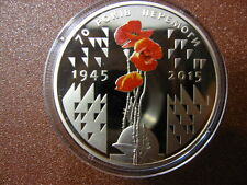 Ukraine coin 5 UAH 2015: 70 Years of Victory 1945-2015 WWII