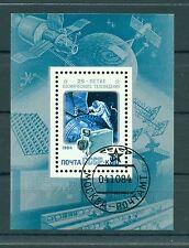 Russie - USSR 1984- Michel feuillet n. 176 - Transfert d'image sans fil