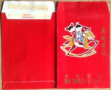Red packet ang pow Mui Bank 1 pc new 1990 # T
