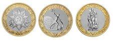 RUSIA 3 x 10 rublos bimetalica 2015 S/C 70 aniversario de la Victoria - Russia