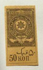 Aserbaidschan/Azerbaijan Seltene Art Briefmarke !