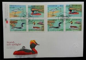 Hong Kong - Sweden - Birds FDC - Joint issue  - Slania