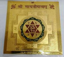 Shree gayatri yantra to get spirtual power and good luck  3.5 inches USA seller
