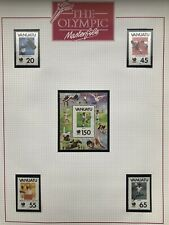 1988 Seoul OLYMPIC GAMES Vanuatu Miniature Sheet and Stamps MINT