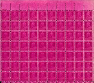 US #953 EFO 3c Dr. George W. Carver Sheet. *Complete Printer Smear* F-VF MNH
