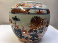 "Vintage 5"" Hand Painted Asian Japanese Porcelain Urn Jar Red Blue Flowers"