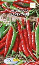 semi di Spezie di Cayenne - semi Orto Verdure piante- 50 semi