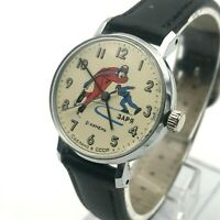 Soviet ZARYA Skaters USSR Sport Teen Casual Rare Analog Wristwatch Collectible