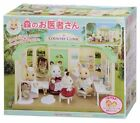 Sylvanian Families(calico critters) H-12 Country Clinic Hospital w/Tracking