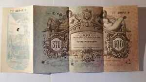 Antique 1915 100 koron banknote