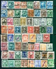 Approx 80 Different 1893 - 1914 Mexico Documentos Revenues (Lot #MRD5)
