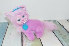 Vintage Kitty Surprise Pink Purple Mommy Mama Cat Plush Stuffed Toy 1993 RARE