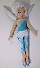 """Disney Periwinkle Tinkerbell Fairies Plush Doll 18"""" Large Fairy Toy Peter Pan"""