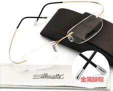 7799 Silhouette Ultra-Light β Titanium Eyeglasses Frame Rimless Glasses Frame!2g