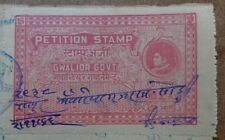 (ny) India Gwalior State Petition stamp 2as on small document
