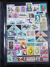 COLLECTION OF QATAR + BAHRAIN STAMPS