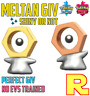 6IV MELTAN ⚔️ SHINY / ULTRA or NOT (+ITEM!) 🛡 POKEMON SWORD & SHIELD