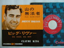 JOHNNY HORTON CLAUDE KING / 7INCH 45RPM
