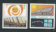 SAUDI ARABIA 1984 SOLAR VILLAGE IMPERF sheets XF MNH
