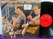 The VENTURES Best Of On Stage LP TAIWAN ? Unique Sleeve & Label EX+