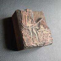 DIETRICH GRAVURE Superbe matrice de gravure imprimerie XIXe cuivre & Bois 4x5 cm