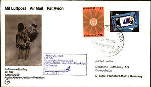 LUFTHANSA Erstflug 1st Flight 1984 Addis Ababa Jeddah Frankfurt Äthiopien Marken