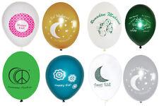 Eid Ramadan Balloons Islamic Muslim Holiday Decoration