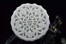 Chinese  natural   White  jade pendant  carved amulet Pendant  Necklace 五福拜寿 39