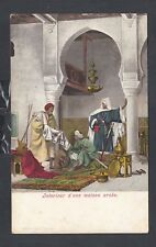 MIDDLE EAST & NORTH AFRICA 1900s INTERIOR OF AN ARAB HOUSE POSTCARD UNUSED