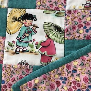 """Baby Quilt Or Car Seat Cover LAP Handmade Vintage never used 41"""" x 33"""""""