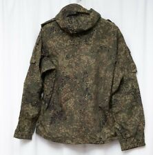 More details for vkbo/vkpo russian army demiseason suit (5th layer), size 52/4, new