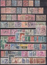 France selected high value used stamp collection 1900 to 197ies cat value $2500