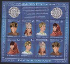Russia - 2011 - Minifoglio nn.7477/7480  - nuovo - MNH