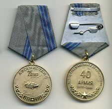 "RUSSIAN MEDAL ""25 YEARS WITHDRAWAL OF SOVIET TROOPS FROM AFGHANISTAN"" #13 +DOC"