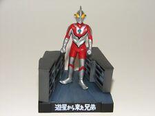 Imit. Ultraman Figure from Ultraman Diorama Set! Godzilla Gamera