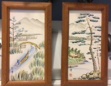 Mid-Century Chinese? Japanese? Porcelain Plaque Tile Artist signed Enesco Import