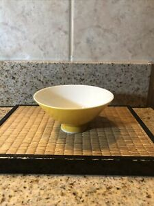 """Vtg A K PACIFICAN Japanese Hand Painted Porcelain Rice Bowl YELLOW 4 1/2"""" D"""