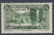 LEBANON 1926 S.G. 83a REFUGEE OVPTD IN BLACK ON IP.25 SIGNED SANABRIA NH