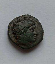 RARE ANCIENT GREEK BRONZE COIN PHILIP II OF MACEDON /359-336 B.C./