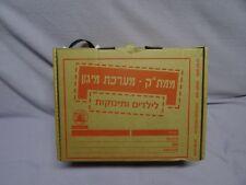 2010 New Children, Kids Babies Israeli Protective Kit Gas Mask Age 0-8 NEW