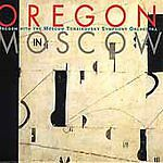 Oregon in Moscow, OREGON, New Import