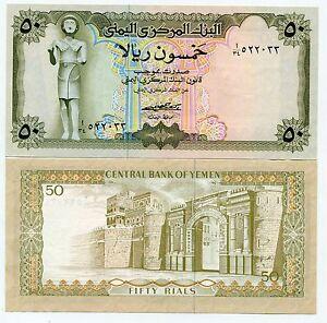 Yemen Arab Republic 50 Rials P15a 1990 Unc Banknote Sign 5