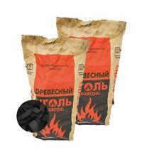 More details for 2 x pack premium restaurant grade lumpwood 100% natural charcoal barbecue fuel