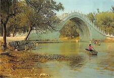 BT11396 Jade belt bridge in the summer palace     China