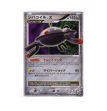 MAGNEZONE LV.X DP5 1st Edition Japanese Ultra Rare Holo Foil Star Pokemon Card