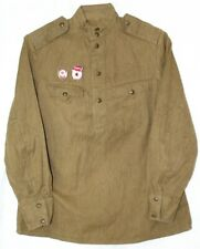 """1968  ORIGINAL RUSSIAN MILITARY Army TUNIC """"GYMNASTERKA"""" with extra 12 buttons"""